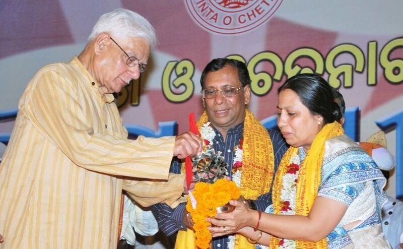 Neela Chakra Samman Award