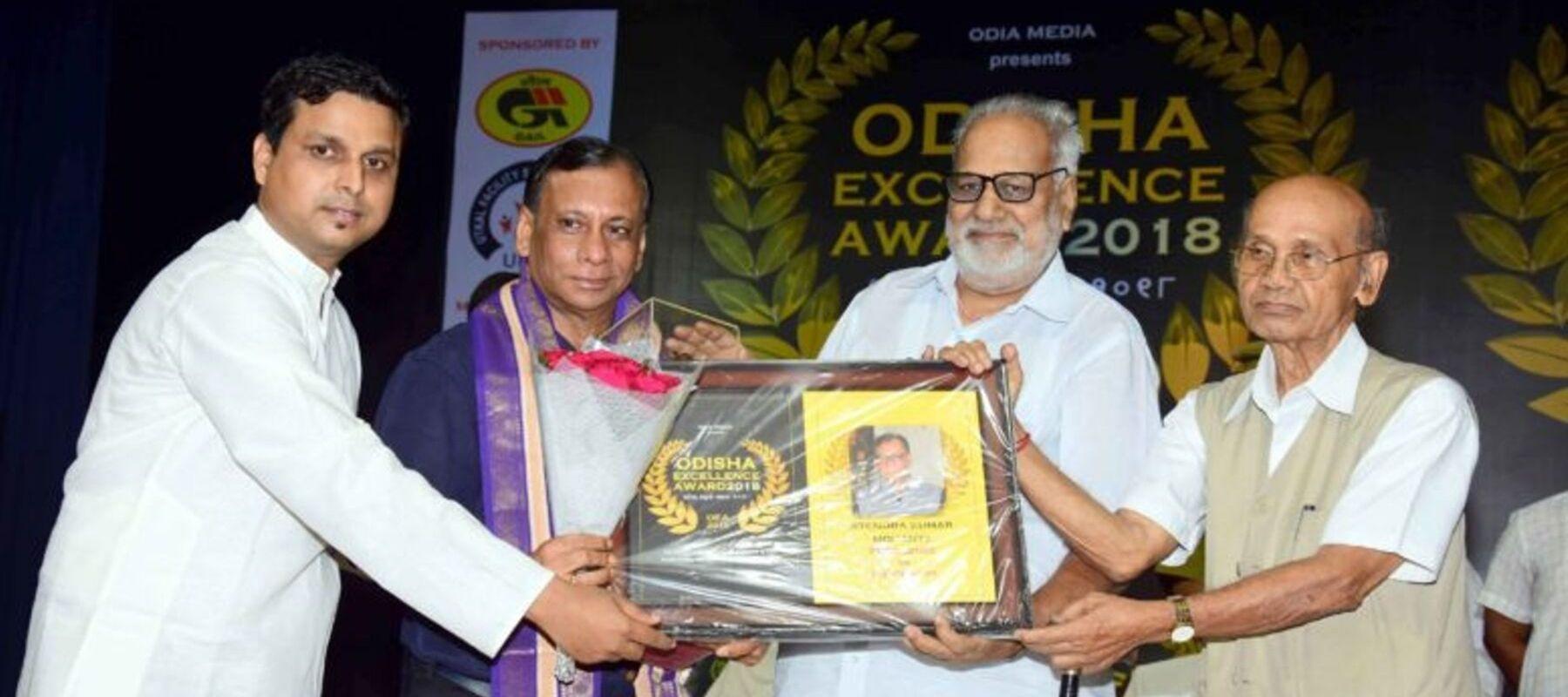 odisha excellency award