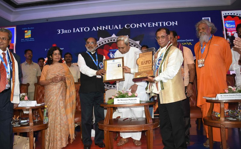 iato hall of fame award