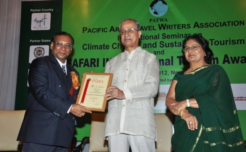 patwa award