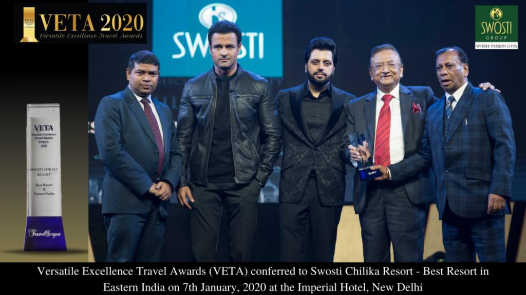 VETA 2020 Award
